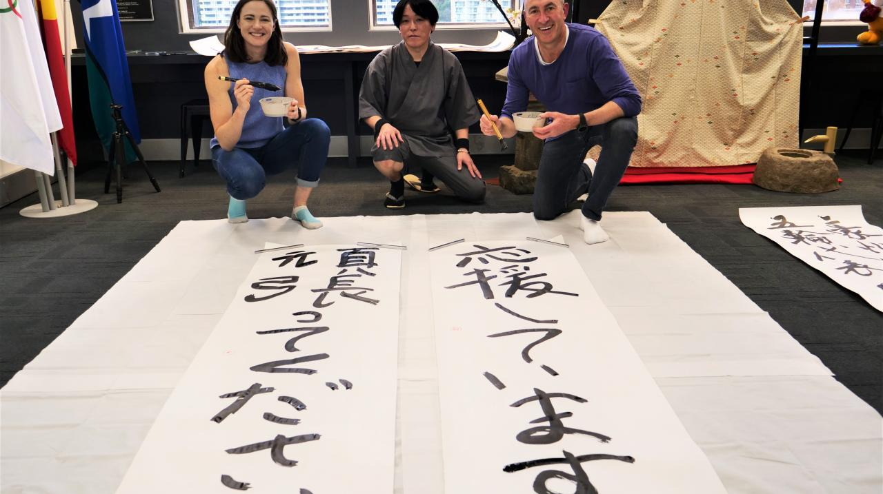Cate Campbell and Mark Beretta try Japanese Calligraphy