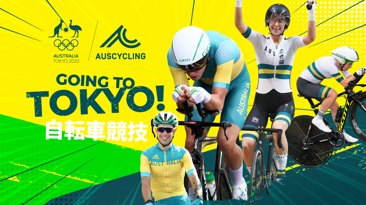 Road Cycling Team Announcement for Tokyo
